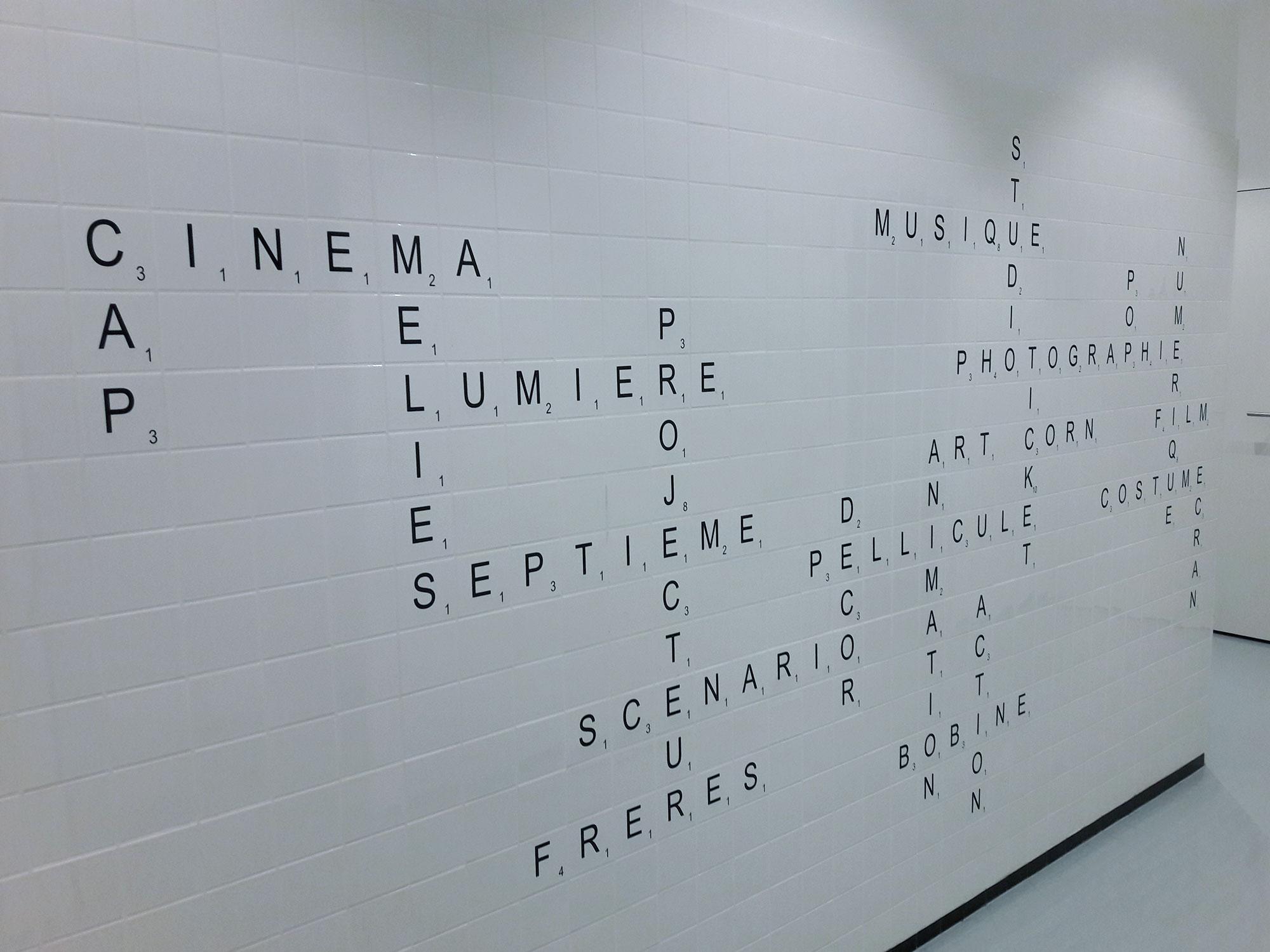 Cap Cinéma Nîmes